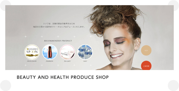 BEAUTY AND HEALTH PRODUCE SHOP